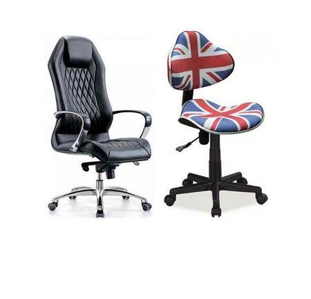 Изображение для категории Компьютерные кресла / стулья
