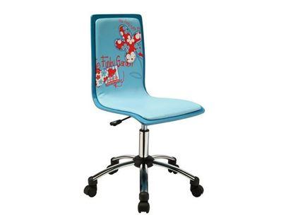 Изображение Кресло Joy 1