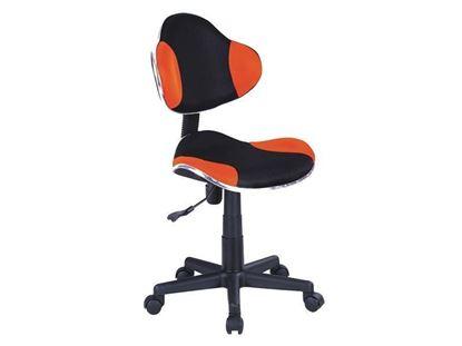 Изображение Кресло Q-G2