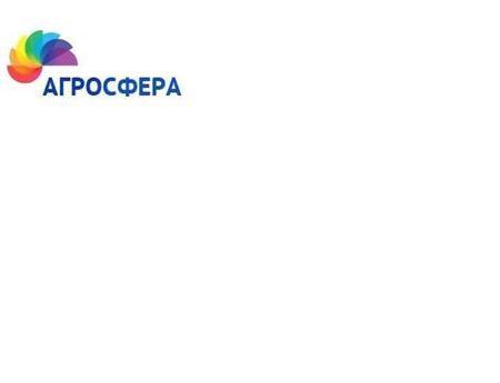 Изображение для категории Теплицы Агросфера